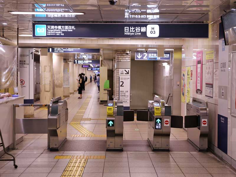 広尾駅の改札