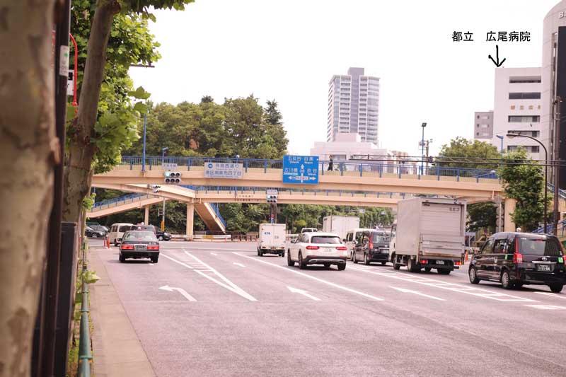 天現寺陸橋