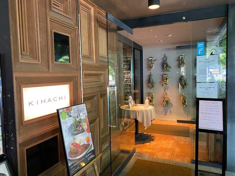 KIHACHI(キハチ)青山本店